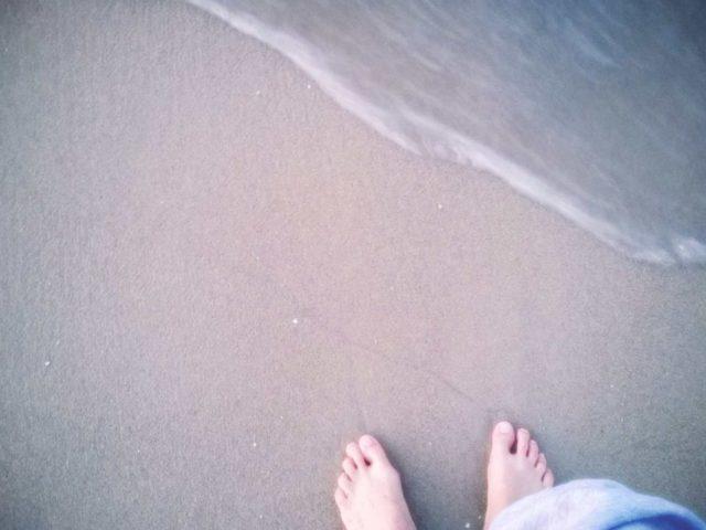 Hãy là bờ cát trắng